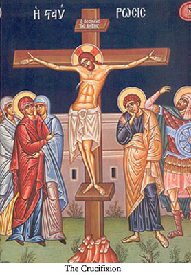 the crucifix orthodox